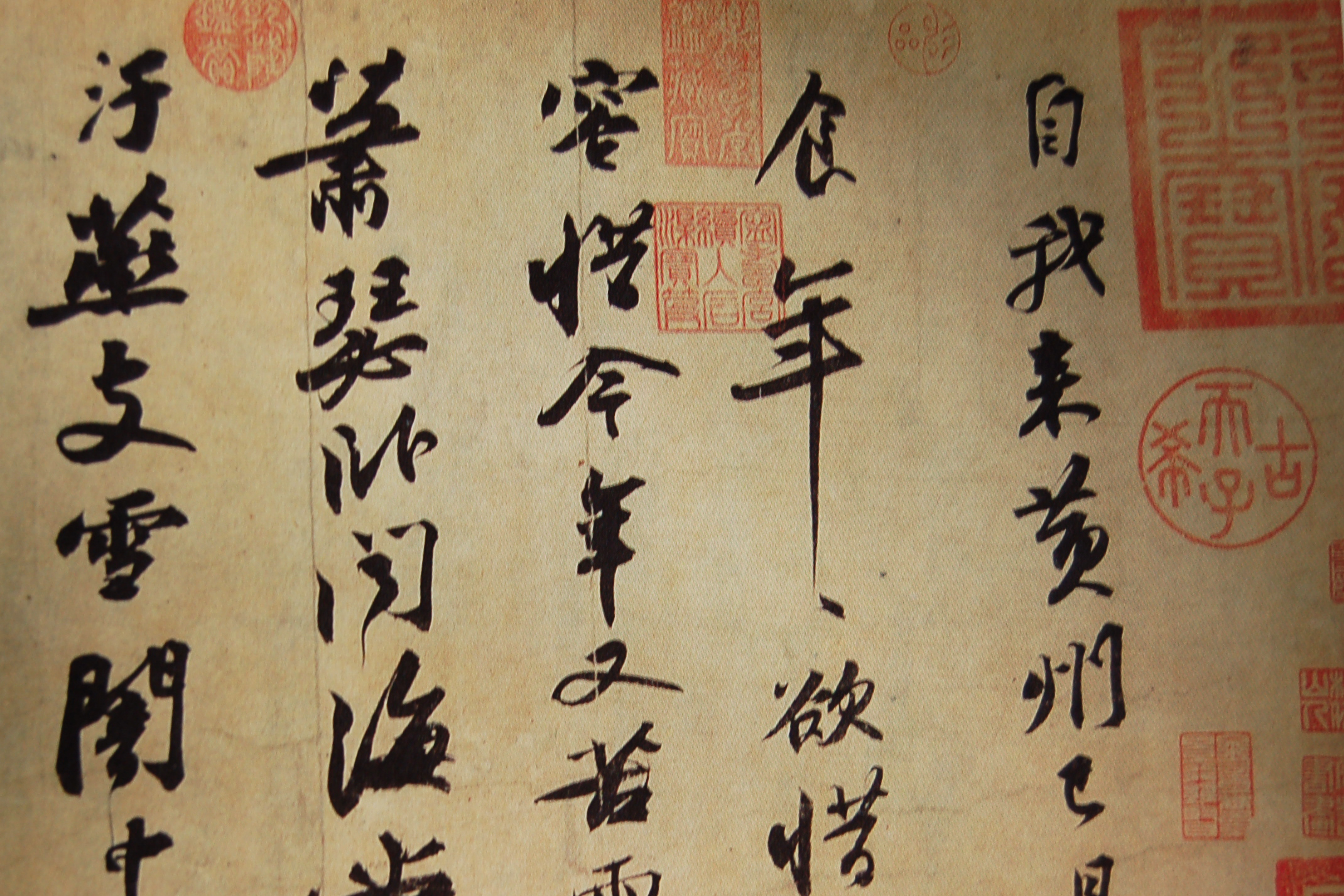 Chinese calligraphy center for global education asia