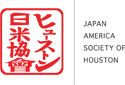 Japan America Society of Houston